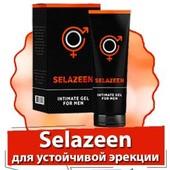 Selazeen - Гель для увеличения пениса (Селазин)
