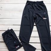 Спортивные штаны. Распродажа!
