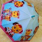 Классные зонтики cry baby/край беби. Один на выбор!