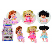 Лялька в кульці Baby Ardana 3 види в асортименті 1 на выбор