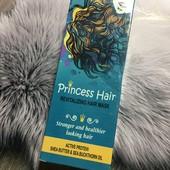 Princess Hair - нашумевшая Маска для волос - оригинал, с водным знаком