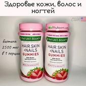Витамины для волос, кожи и ногтей Nature's Bounty, 80 клубничных конфет