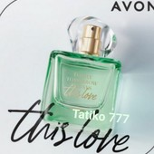 Новинка This Love cерії Today Tomorrow Always 50 ml avon