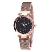 Женские наручные часы Starry Sky Watch на магнитной застёжке Gold