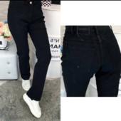 Женские джинсы высокая посадка!стрейч. Осенняя плотность. Размеры 27- 28-29-30-31-32-33-34-35-36