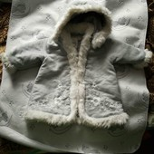 73. Пальто
