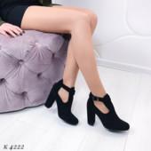Бомбезные ботильоны туфли с вырезами и ремешком