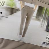 ДД50.Функціональні штаны Crivit (Германия)