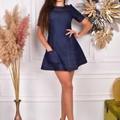 Джинсовое платье. 2 цвета