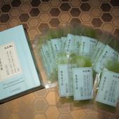 Лот 5 шт Питательна ночная маска для витаминизирования кожи с экстрактом морских водорослей 4 мл