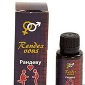 Возбуждающие капли для женщин Rendez Vous / Рандеву. Остерегайтесь дешёвых подделок
