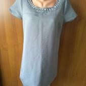 Сіре, вільне плаття
