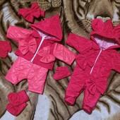 комплект одежды для пупса беби бёрн