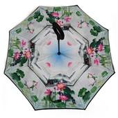 Зонт наоборот, зонт обратного сложения, ветрозащитный зонт Up-Brella, антизонт, зонт перевертыш лили