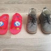 Детские деми ботинки emel 20 р.