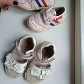 Босоніжки дитячі. Кросівки в подарунок.