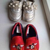 Кросівки та мокасини одним лотом.