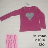 Лонгслив Cool Club 104
