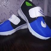 Кроссовки для мальчика 18 размер, стелька 13,3 см