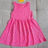Блиц-цена! Классный сарафан платье от YoungStyle! На 5-6 лет, рост 110-116! Замеры! хлопок!