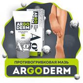 Мазь от грибка и трещин стопы Argoderm AG (АргоДерм)