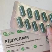 Редуслим таблетки для похудения, 10 капсул