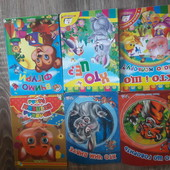 Детские книги, все одним лотом