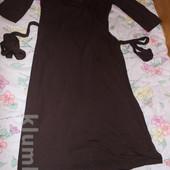 Платье-халат для беременных Mama i ja