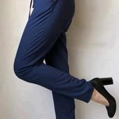 Летние брюки штаны гаремки Софт