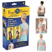 Корректор осанки корсет для спины Royal posture Men And Woman не клеёнка!!!