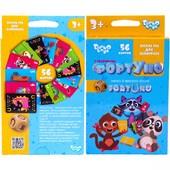 """Развивающая ,увлекательная и супер веселая игра """"ФортУно Животные"""". Легко и весело играть!"""