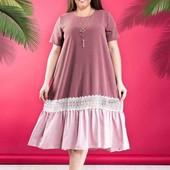 Стильные платья.  Размеры 50-56