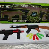 Шикарный огромный набор 2 оружия для игры водными пульками инете такой набор 900 грн размер 70 см
