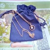 Кулон с кристаллом swarovski на цепочке +мешочек ив роше yves rocher
