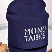 Стильна шапка Unisex