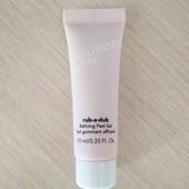 Saturday Skin Refining Peel Gel (Корея)