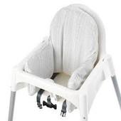 ❤️Ikea❤️Антилоп поддерживающая подушка в коляску, в кресло для ребенка