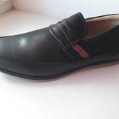 Туфли Том. М стелька 24см