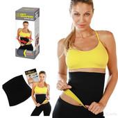 Пояс для похудения из неотекса.размер М