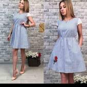 платье на лето 44-46 размер