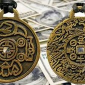 Монетка счастья, удачи........