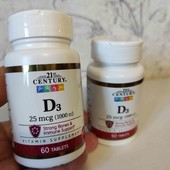Витамин Д3, 25 мг, 60 штук, Америка
