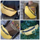 новая модная,ярко желтого цвета сумка-бананка!29*11см!все реальные фото!
