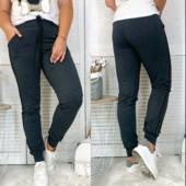 Спортивные брюки. Остаток после СП. Размер S