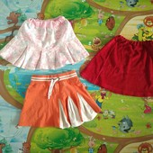 Три юбки лотом 110р(собирайте мои лоты)