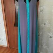Платье в пол. Очень красивое.