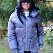Демисезонная куртка: малина,фиолет. Качество выше цены!