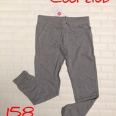 Джогеры Cool Club 158