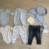 Пакет одежды для самых маленьких 50-56 см
