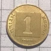 Монета Израиля 1 агорот